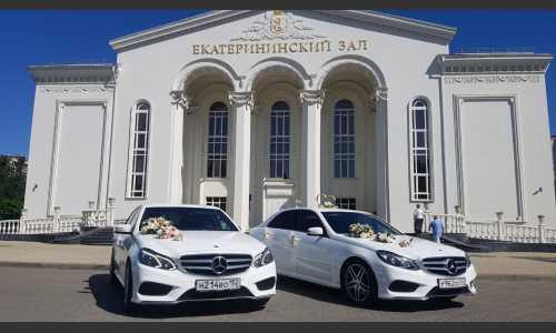 Аренда мерседесов W212 на свадьбу